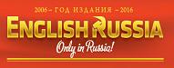 russian technology