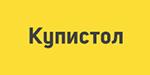 Купистол logo