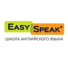 easyspeak